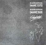 Shakatak - Mr. Manic & Sister Cool (Manic Cuts) - Polydor - Hip Hop