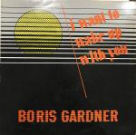Boris Gardiner - I Want To Wake Up With You - Revue Records - Reggae