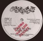 PAPA LEVI - Me God, Me King (Jungle Remixes) - 12 inch 45 rpm