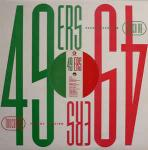 49ers - Touch Me (Sexual Version) - 4th & Broadway - Euro House