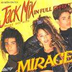Mirage  - Jack Mix In Full Effect - Stylus Music - House